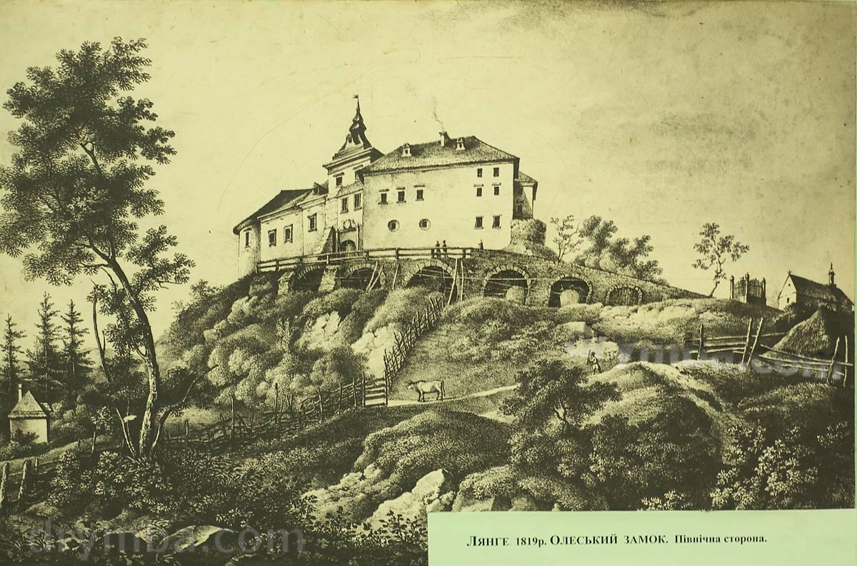 Олесский замок в 1819 г. Гравюра Лянге
