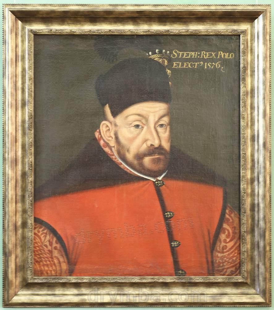 Польский король Степан Баторий. Портрет 1576 г.