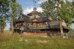 Ясіня. Струківська церква