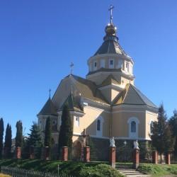 Свято-Миколаївська Греко-Католицька Церква. Село Довге