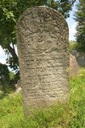 Ясіня. Мацева на єврейському кладовищі