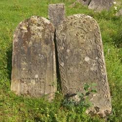 Єврейський цвинтар - кіркут (с.м.т. Ясіня, Закарпатська обл.)