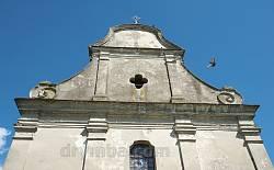 Фронтон костелу у Любомлі