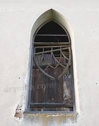 Вікно з елементами рами