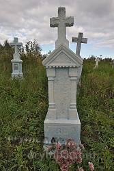 Пам'ятник з рельєфом