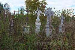 Село Лоні. Старий цвинтар