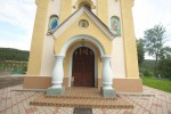 Портик храму