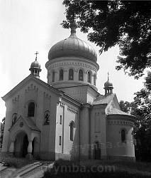 Вигляд храму у 1992 р. Фото Миколи Жарких