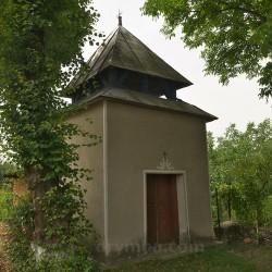 Дзвіниця церкви св.Димитрія