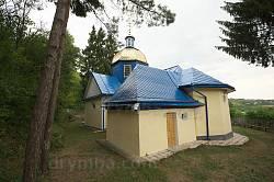Вівтарна частина храму з прибудовою