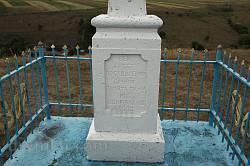 Хрест на згадку про жертви тифу