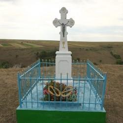Хрест пам'яті загиблих від тифу 1919 року (с.Висічка, Тернопільська обл.)