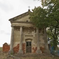 Костел св.Кирила (с.Висічка, Тернопільська обл.)