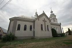 Бічний фасад кстелу Пресвятої Трійці