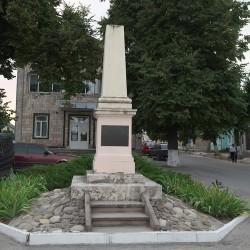Пам'ятник Адаму Міцкевичу (місто Борщів, Тернопільська обл.)