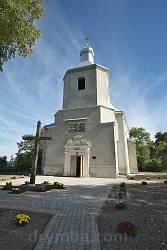 Фасад церкви Богоявлення Господнього