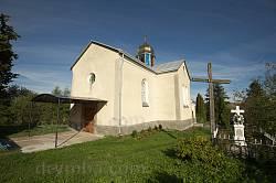 Церква Пресвятої Трійці у селі Гологори