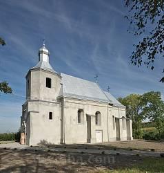Новосілки. Церква (костел) Богоявлення Господнього