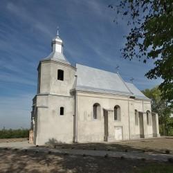 Церква Богоявлення Господнього (с.Новосілки, Львівська обл.)