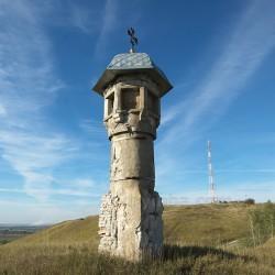 Часовня - колонна св. Марка (с.Гологоры, Львовская обл.)