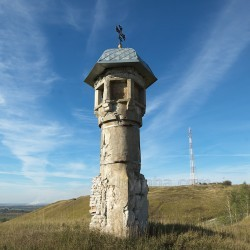 Каплиця - колона св. Марка (с.Гологори, Львівська обл.)