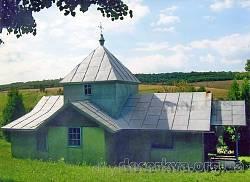 Майдан-Гологірський. Стара церква св. Онуфрія, розібрана після 2010 р.