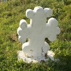 Старое кладбище (село Майдан-Гологорский, Львовская обл.)