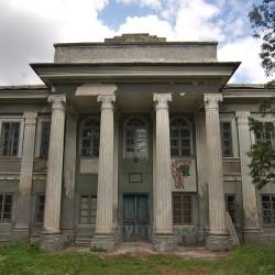 Палац Корнела Городиського у селі Колиндяни