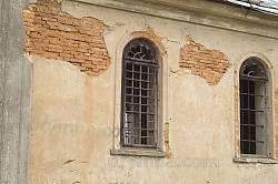 Вікна у бічних стінах