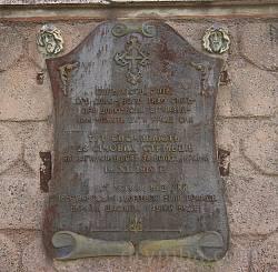 Таблица на могиле УСС