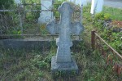 Типовий для поділля хрест з написом церковно-словянською