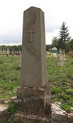 Надгробок Йоанни Лахман