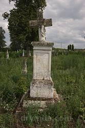 Надгробок 1872 року