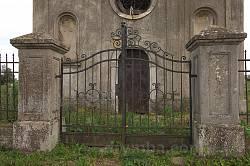 Ковані ворота храму
