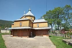Церква Успіння Пресвятої Богородиці. Вигляд з півдня