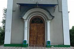 Портал храму
