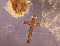 Розпис з хрестом