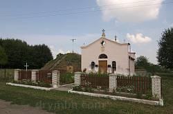 Каплиця у Дзвинячці, де був похований також св. Зигмунт Фелінський