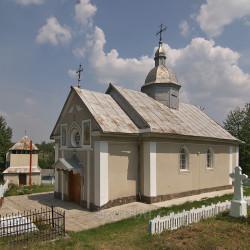 Церква Успіння Пресвятої Богородиці (с.Урожайне, Тернопільська обл.)