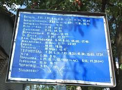 Мельница-Подольская. Расписание движения автобусов по состоянию на 2016 год