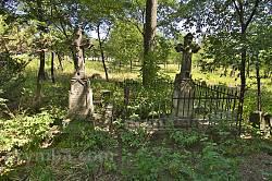 Старі надгробки