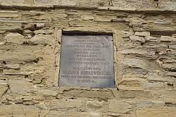 Меморіальна таблиця на Кам'янецькій брамі. Розшифровка у тексті статті