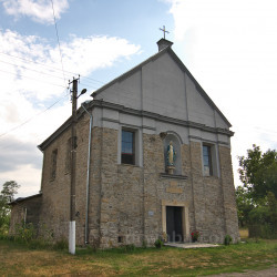 Костел Святої Трійці (с. Окопи, Тернопільська обл.)