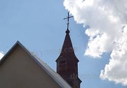 Зберігся старовинний кований хрест