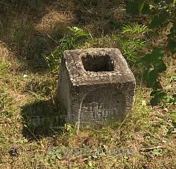 Польський цвинтар у селі Кривче