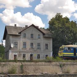 Залізнична станція (с.Іване-Пусте, Тернопільська обл.)