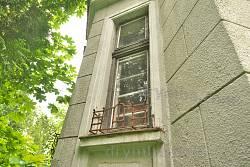 Оздоблення вікна