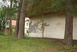 Клуб. Бічна стіна
