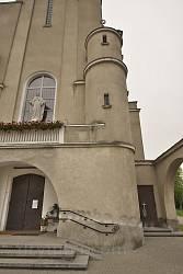Башня на фасаде