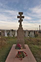 Старий цвинтар села Закомар'я. Могила о.Данила Танячкевича
